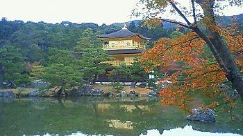 350px-Kinkakuji-temple