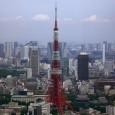東京タワーと周辺のビル 東京旅行情報 東京の概要 東京都(とうきょうと)は、関東地方の都道府県のひとつであり、日本の政治経済の中心地である。 東京都は大まかに東部の東京湾沿いに当たる東京特別区と、西部のその他の市町村部( […]