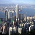 香 港 ステップ1 トリップアドバイザーで ステップ2 ホテル価格.comで 香港旅行情報 香港の概要 1839年の第一次アヘン戦争で清国が敗れた結果、1842年に結ばれた南京条約で清朝が香港島をイギリスに永久割譲。18 […]